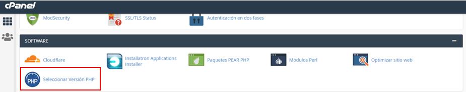 Cómo seleccionar la última versión de PHP desde cPanel